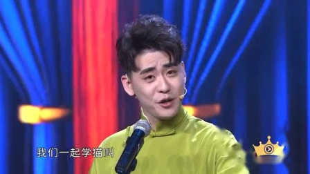 我在张云雷回三庆园全纪录,用歌声撩妹唱哭粉丝截了一段小视频