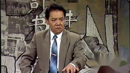 乱世枭雄第129讲 张作霖设伏兵偷袭日本军队 弹无虚发射首领