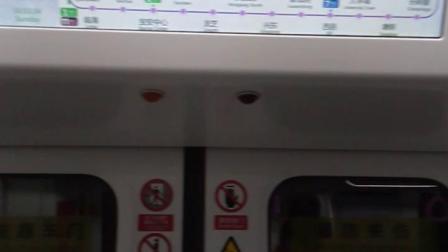 深圳地铁5号线  (环中线)537号列车   杨美-坂田
