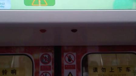 深圳地铁5号线(环中线)549号列车  长龙-布吉