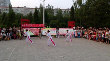 榆和社区表演飞龙四套2015年7月28