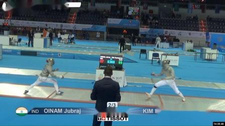 T16 07 KIM KOR vs OINAM  IND男子个人佩剑