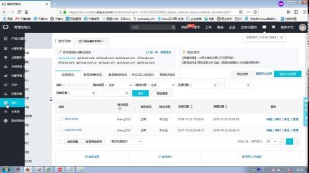 千锋Linux教程:34-nginx-Rewrite实战案例第四篇