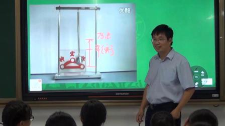 高中物理平板电脑示范课--《机械能守恒定律》--5凤凰县高级中学牛伟