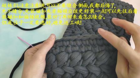 【小月手作第111集】(粗款布条线)泫雅同款包包钩针编织方法创意编织
