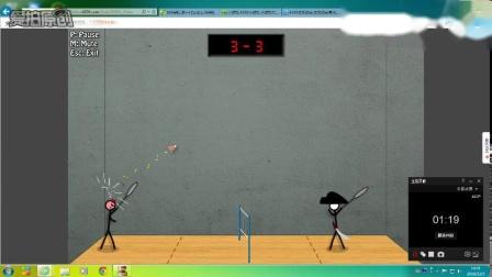 火柴人打羽毛球2双人小游戏
