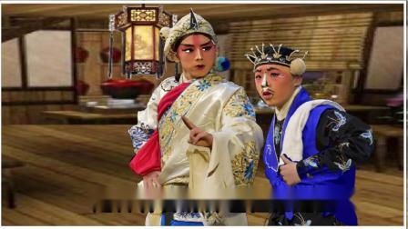 杨家将选段《三岔口》