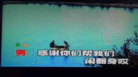 歌曲---《徐广仁笛子曲》《心中的歌儿献给亲人金珠玛》