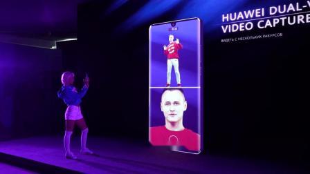 华为P30系列——哈萨克发布会创意开场舞