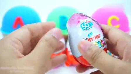哆啦A梦动力沙冰淇淋杯和惊喜鸡蛋玩具