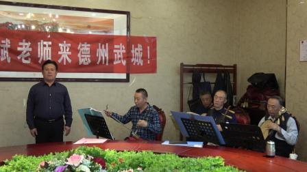 刘斌老师在武城与票友联欢京胡伴奏  那一日