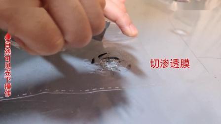 汽车玻璃修复--花瓣状修复