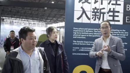 WORKSPACE 2019 @ 上海 - 会场与活动篇