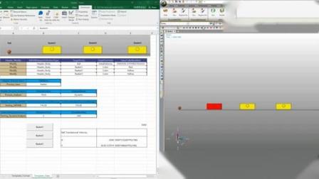 RecurDyn eTemplate - Easy to modify