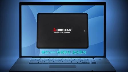 映泰电竞SSD,专为热爱电竞的你