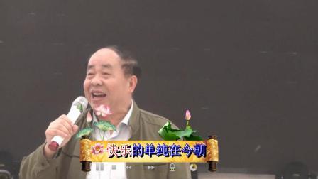 徐斯均先生七十寿庆