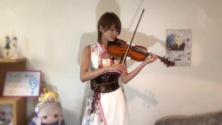 小提琴演奏<亚尔斯兰战记>片尾曲,好似天籁之音!