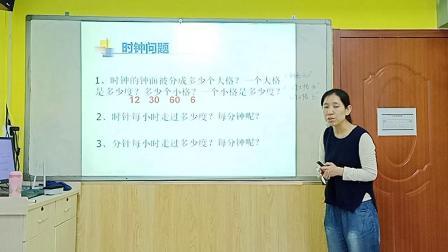 2019年4月9日 石家庄市裕华区金鹏文化艺术培训学校  三年级  马艾薇 录课视频