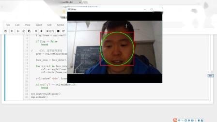 千锋人工智能教程:16-opencv识别视频中的人脸