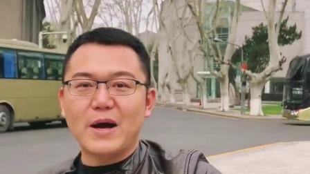 #有料先生带你看美好中国 东南大学,一所常被误认为福建三本,但身处江苏的985牛校!
