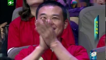 魔术师-飞虎电视台表演 弹指神功 顽皮的扑克
