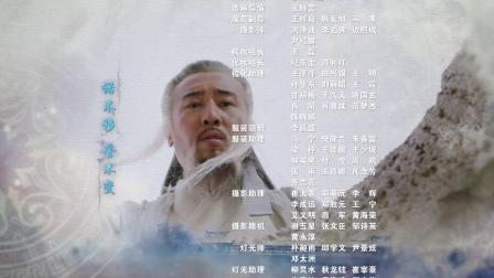【跳动Dd音符】 OST 电视剧《封神演义》主题曲《一心》郁可唯 曾一鸣