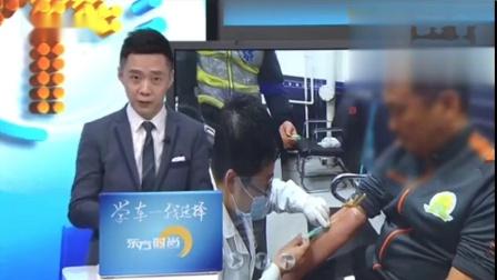 前国安球员?#25103;?#37257;驾被拘 现场视频曝光 8日上午 北京交警