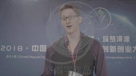 瀚海国际投资有限公司手机APP创新大赛