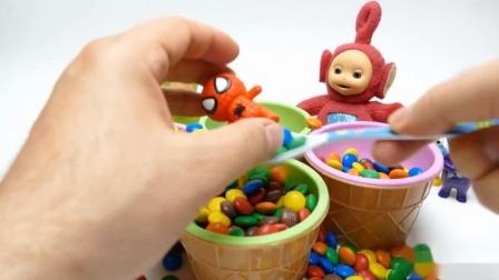 天线宝宝隐藏和寻求冰淇淋杯玩具
