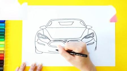 如何绘制特斯拉汽车