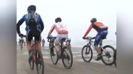 世界十大单车品牌排行榜FRW辐轮王杯2009意大利全国山地自行车冠军赛