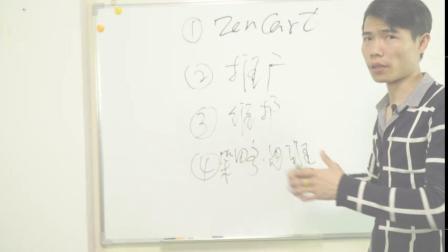 跨境电商学习内容(一)