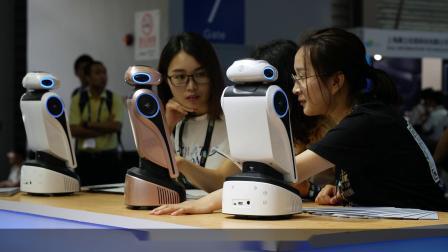 2019亚洲消费电子展预告片