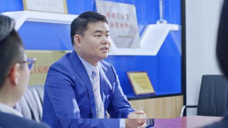2018上海新眼光医疗器械股份有限公司宣传片-5分钟