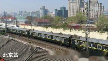 《北京站正点始发列车》2019年4月4日。