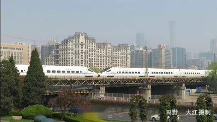 《列车进入北京站》2019年4月4日。