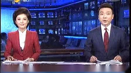 20160915海口1转播新闻联播(无线32频道)_土豆视频