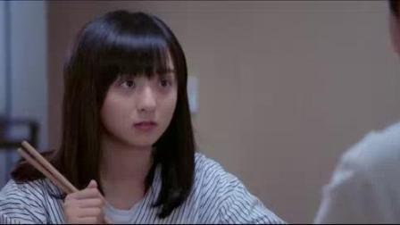 我在等等啊我的青春 22 苏灿灿,我喜欢你截了一段小视频