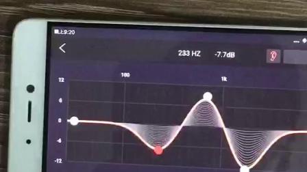 mu6 连接耳机演示