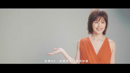 【仙境传说RO】「音乐精灵·孙燕姿」纪录片花絮