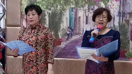 刘军 李捷 《念奴娇·昆仑》