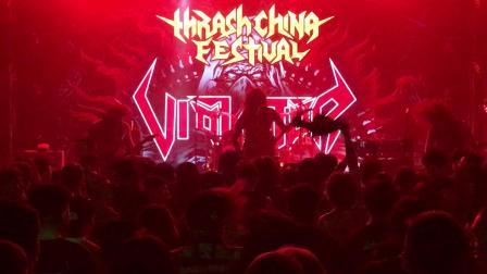 VIOLATOR Live@thrash china festival,beijing 20190405 北京站 激流中国音乐节