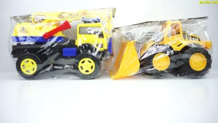 少儿卡通,工程车玩具动画,教小朋友们认识工程车