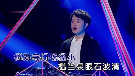 徐梦圆+王泓翔--回文诗--现场--国语--男合唱--经典咏流传--高清版本