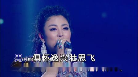 阿鲁阿卓+山风组合--登楼歌--现场--国语--男女唱--经典咏流传--高清版本