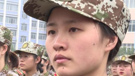 重庆工商大学派斯学院2018级学生军训