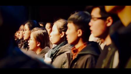 2018年北京服装学院北校区元旦晚会宣传片