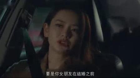我在北京女子图鉴 15截取了一段小视频