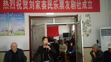 刘家寨民乐剧社票友刘女士演唱红灯记选段