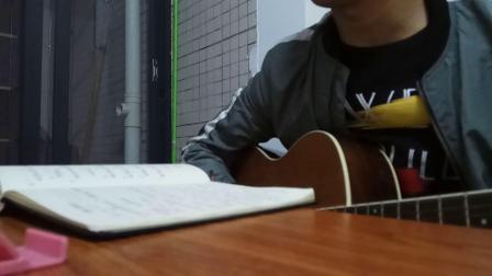 吉他弹唱-不再让你孤单